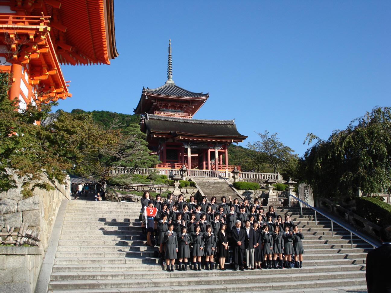 Japan images online pic 87